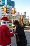 消費税強行19年「全国いっせい怒りの宣伝」各地で、中央では新宿東口で9団体21人が行動