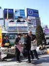 「ガソリン税下げて」若者の激励も・各界連と社保協の2月合同宣伝