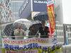 雨の中、増税反対と「後期高齢者医療制度」撤回を訴え<中央各界連の3月行動>