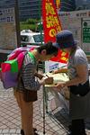 猛暑の中、増税勢力のごまかしを宣伝<中央各界連の7月行動>