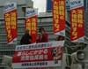 庶民増税反対、財源は2つの聖域にメスを<各界連の11月定例宣伝>
