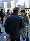 鳩山政権で初の12月いっせい宣伝「消費税増税阻止・減税を」訴え