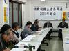 北海道各界連が07総会と講演会を開催