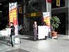 理不尽な税制改めよう、愛媛県各界連が増税反対署名