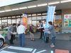 【福岡発】スーパー4店舗で300人が署名