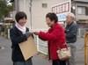 各地の10月11月行動その2<写真は京都各界連>