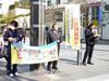 <2月の各地の行動、写真は静岡県各界連>