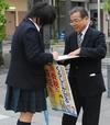 <4月の各地の行動・写真は静岡県各界連>